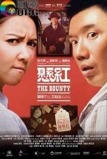 SC483n-TiE1BB81n-ThC6B0E1BB9Fng1-The-Bounty-2012