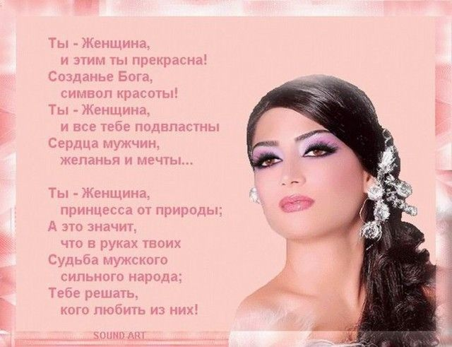 onlayn-cheshskoe-seks-za-dengi