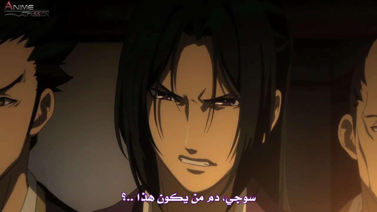 [Anime Passion] يقدم الحلقة الرابعة من الأنمي Hakuouki Reimeiroku hakuouki20.png