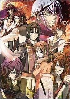 Watch Hakuōki: Record of the Jade Blood Online