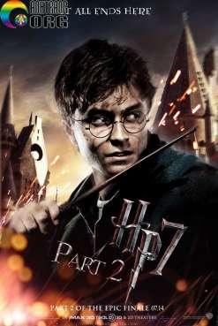 Harry Potter Và Bảo...