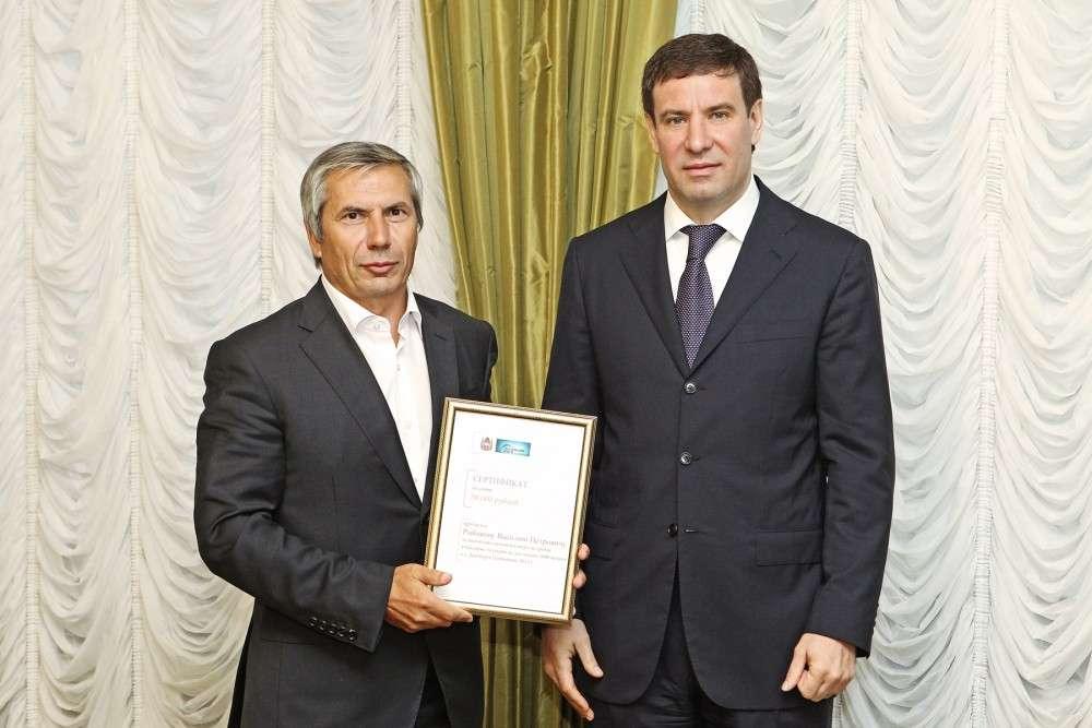 Василий Рыбаков и Михаил Юревич