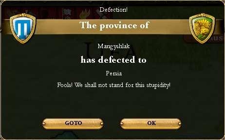 provincegone.jpg