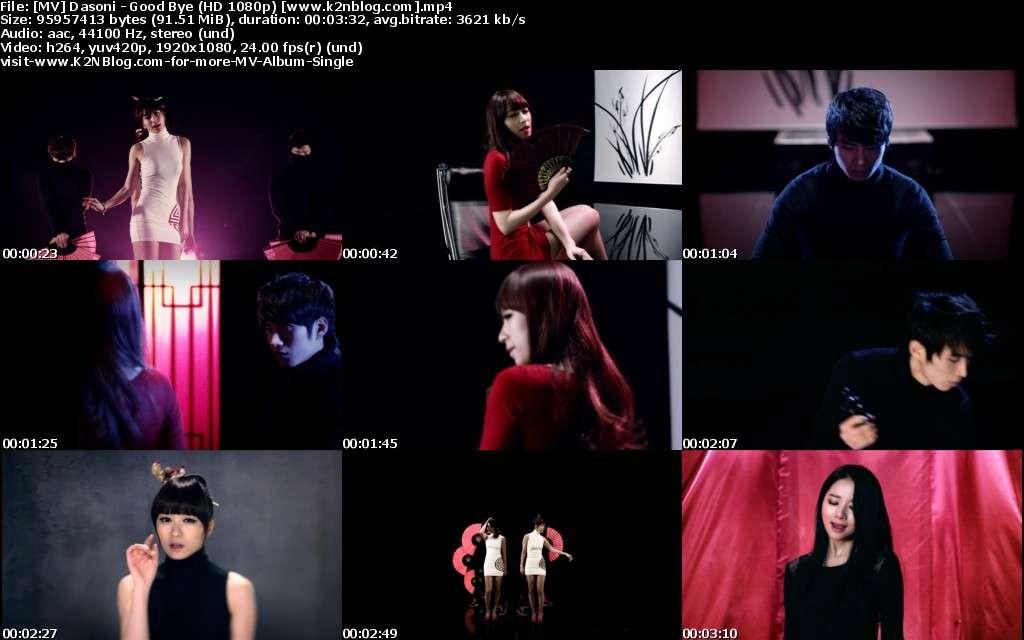 [MV] Dasoni - Good Bye (HD 1080p Youtube)